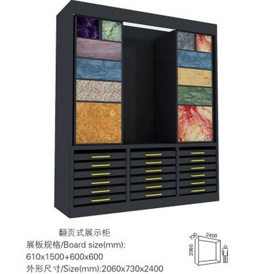 Stone Display Case,Wing Rack Displays,Drawer Displays-S052