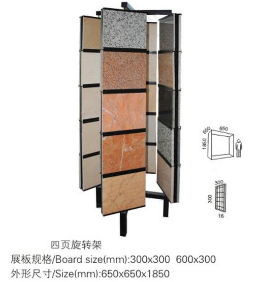 4 Page Double Sides rotating granite display stand,Marble-Granite Displays,granite display racks-S059