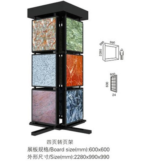 Display for Marble,Free Standing Display Rack For Marble Granite Stone-S060