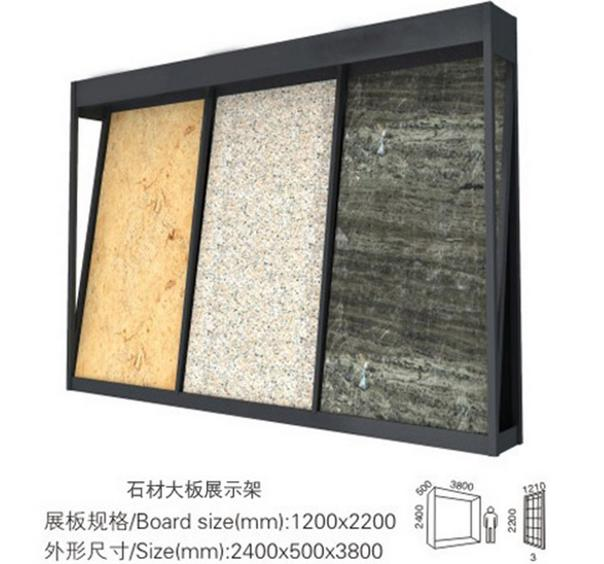 Granite Marble Slab Rack,Stone Slab Rack,Rcak Leans Against Wall-S061