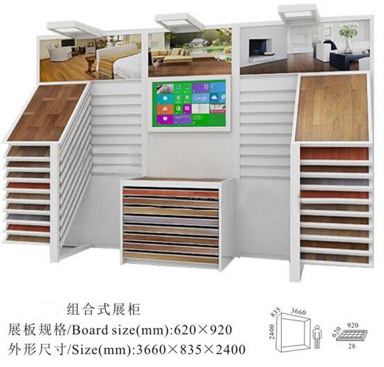 Combination floor display Cabinet,hardwood flooring sample displays,Drawer type And Page Sliding Panel Style Rack-F027