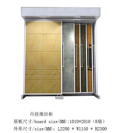 Tile Display Shelf,Single-Side Hanging Pushing And Pulling Cabinet-T068