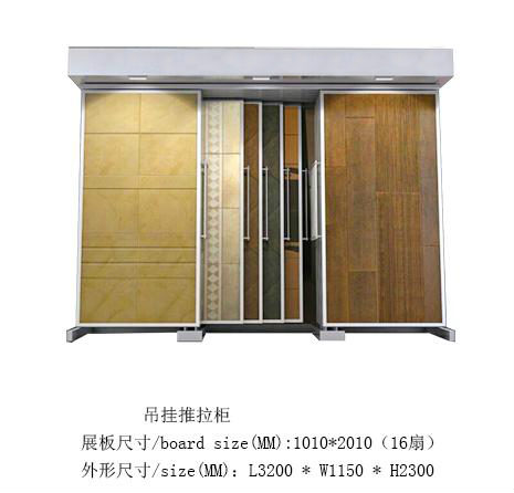 Tile Display Nnits,Single-Side Double-Row Hanging Pushing And Pulling Cabinet-T069